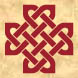 Filled knotwork cross