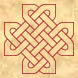 Outline knotwork cross